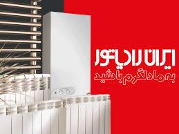 لوله کشی ساختمان قادرزاده