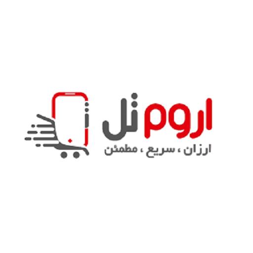 فروشگاه اینترنتی اروم تل